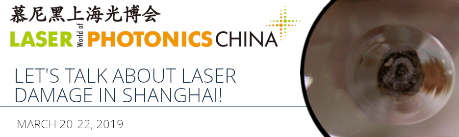 Lidaris at Laser World of Photonics China